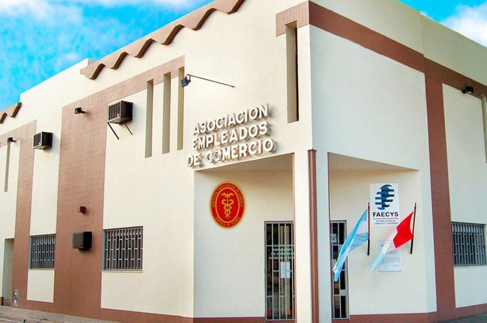Nuestra Institución