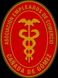 Asociación Empleados de Comercio - Cañada de Gómez