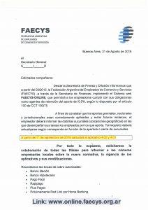Nuevo aplicativo FAECyS 09-16